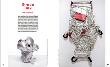 RonenRaz - Art Maze Mag